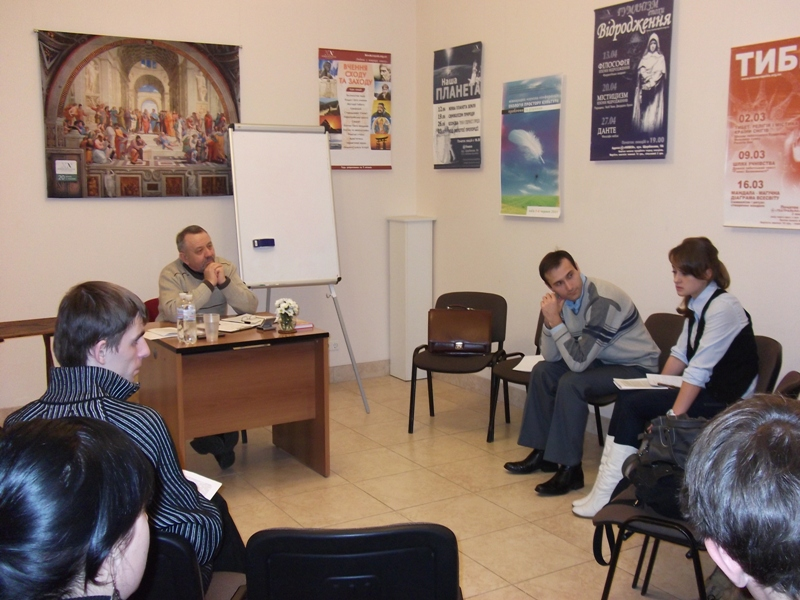An international scientific conference «A Man in Search of the Truth» was held by New Acropolis in Ukraine.