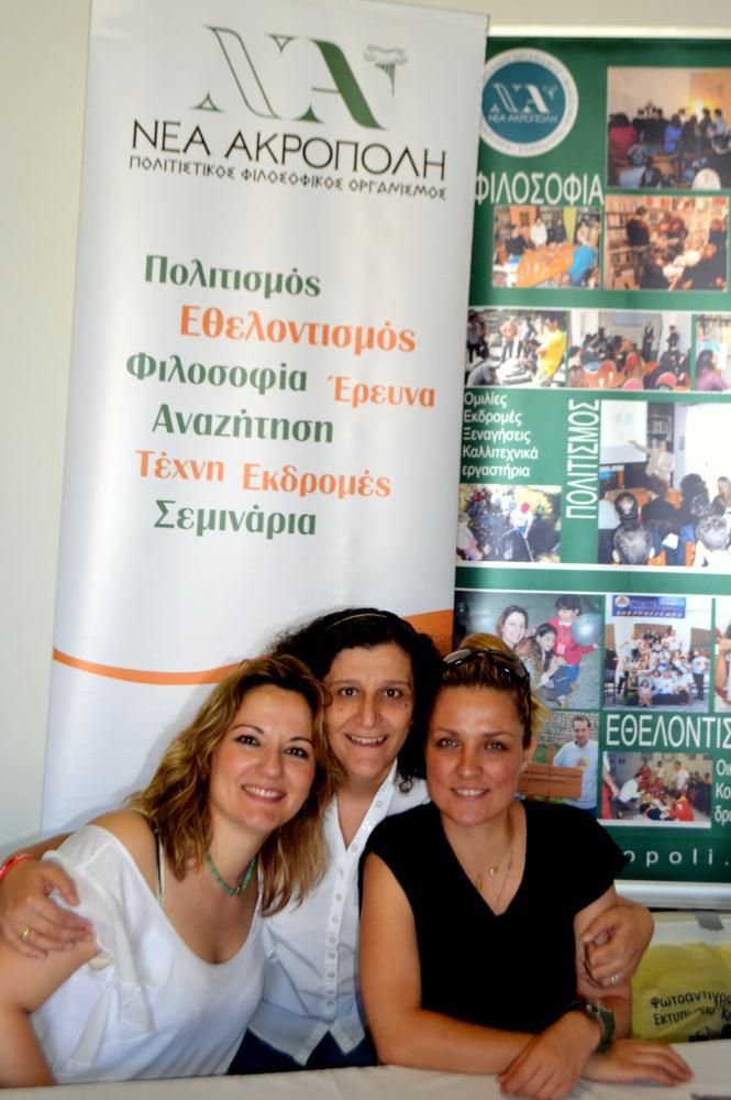 11th Fair for Volunteerism