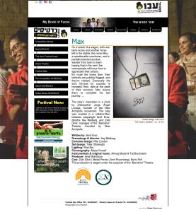 Festival de Teatro St Juan de Acre - Octubre de 2013