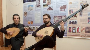 Baroque music played on theorbo and lute