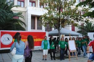 Larissa & Ioannina: Environmental Day