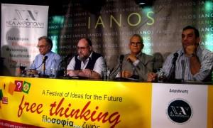 World Philosophy Day - Νέα Ακρόπολη - Ημέρα Φιλοσοφίας