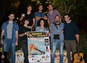 Unplugged Challenge - Διαγωνισμός Μουσικής - Νέα Ακρόπολη