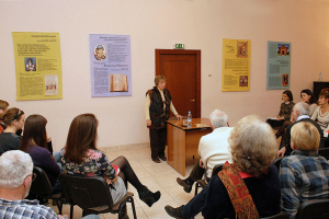 A meeting with scientists of the Institute of Philosophy on occasion of the World Philosophy Day at New Acropolis of Kyiv, Ukraine