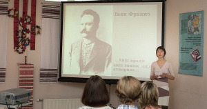 Lectures and recitals on Ukrainian poetry and music.