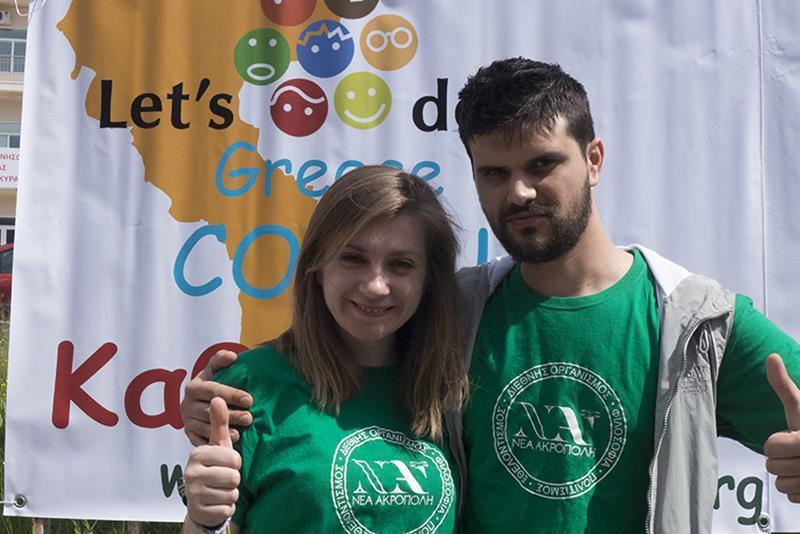 Νέα Ακρόπολη Let's Do it Greece