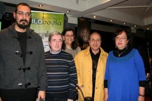 HMERIDA FILOSOFIAS NEA ACROPOLI