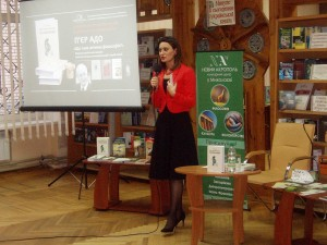 Presentation of books published by New Acropolis in Ukraine in the Central Library of Mykolaiv city
