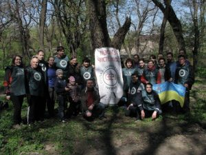Ecological activity in Dnipropetrovsk branch