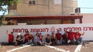 Ofreciendo esperanza (Israel)