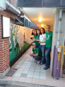 Volunteer event  Painting a neighborhood wall (Seoul, South