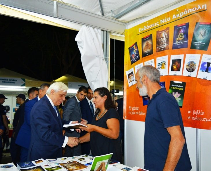 Athens: The President of the Hellenic Republic at the New Acropolis Editions kiosk