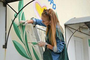 StreetArt project «Bright space for elderly people» (Mykolaiv, Ukraine)
